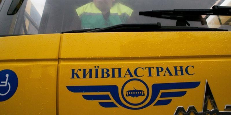 мвд расследует хищение государственных средств в киевпастрансе